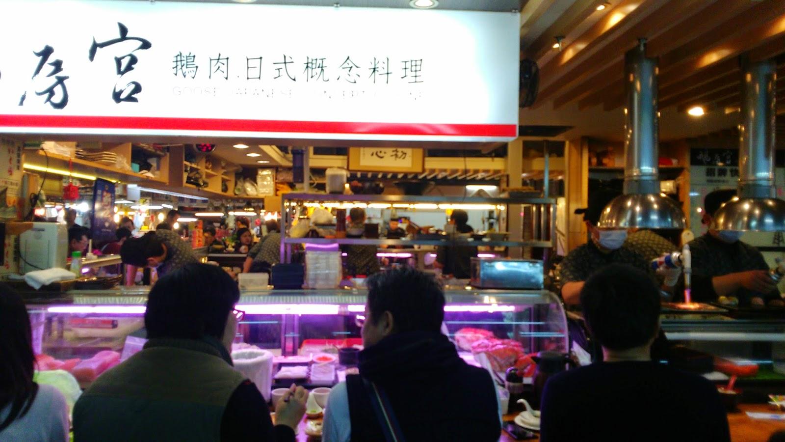 Lovely Life : Food | 台中。日式料理。鵝房宮