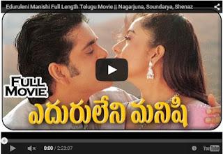 Eduruleni Manishi Full Length Telugu Movie | Nagarjuna, Soundarya, Shenaz | Full HD Video