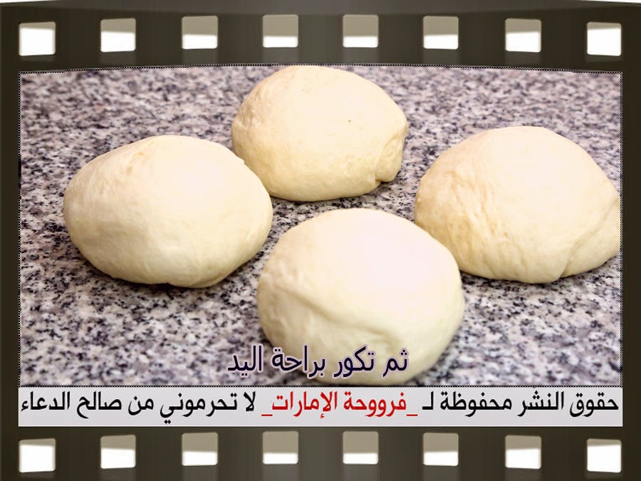 بيتزا مشكله سهلة بيتزا باللحم وبيتزا بالخضار وبيتزا بالجبن 16.jpg