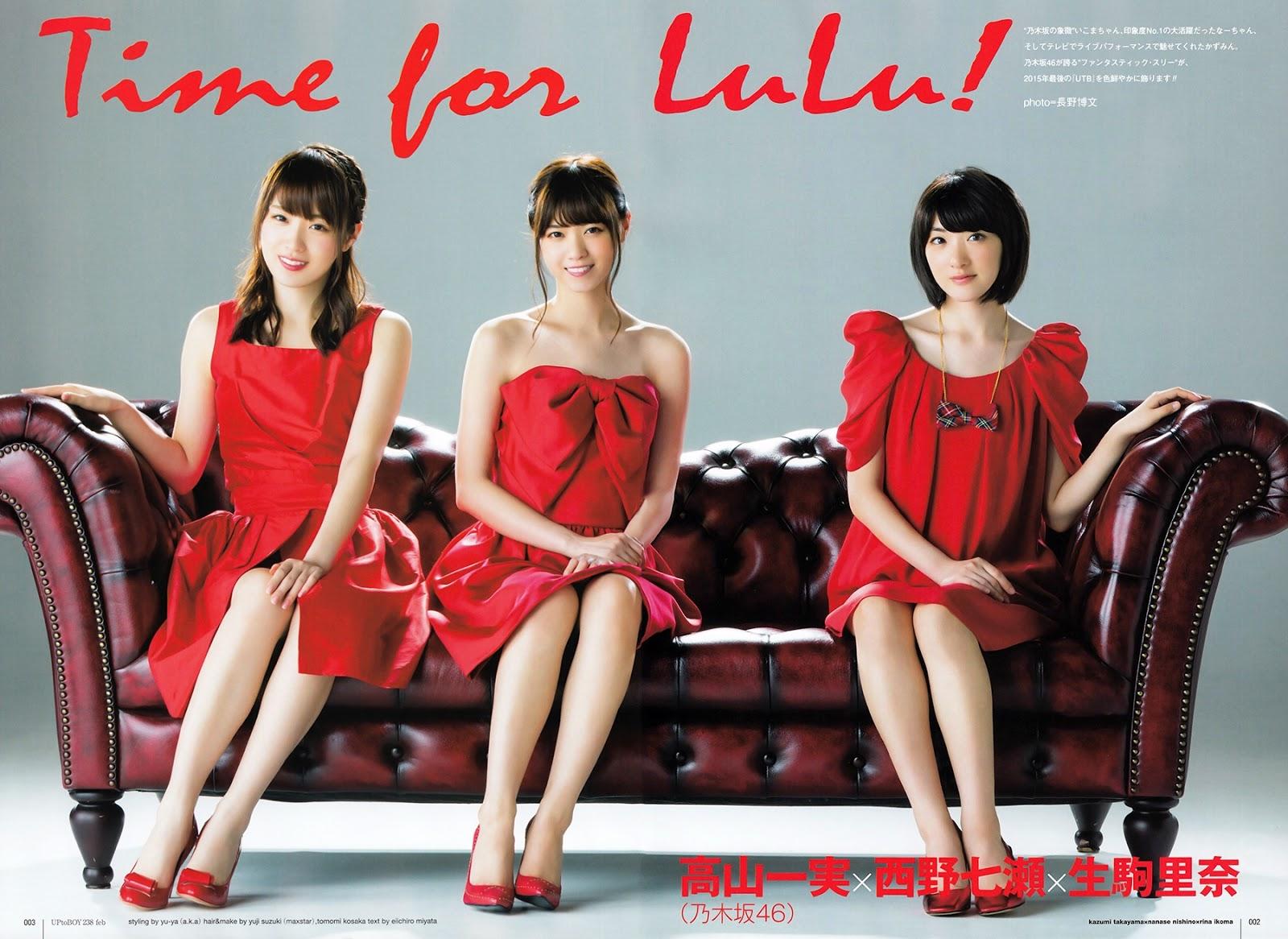 赤いドレスを着用し西野七瀬と生駒里奈と撮影している高山一実