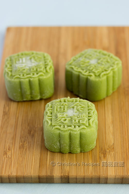 綠茶奶黃冰皮月餅 Green Tea & Custard Snow Skin Mooncakes01