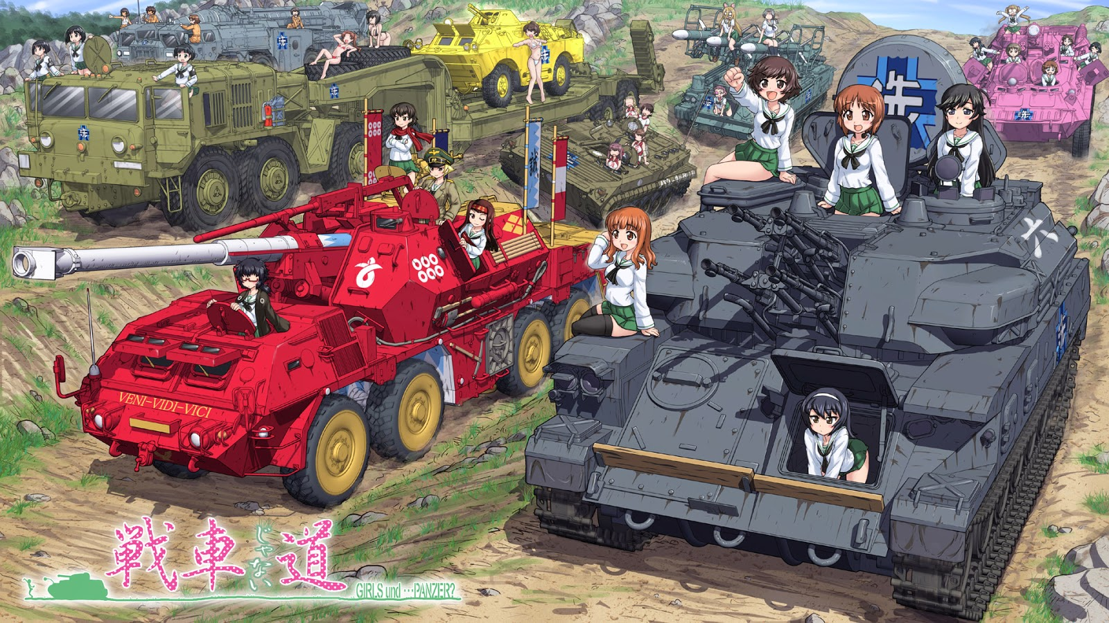 Girls Und Panzer [12/12] + OVAs [06/06] + Especiales [03/03] [MF]