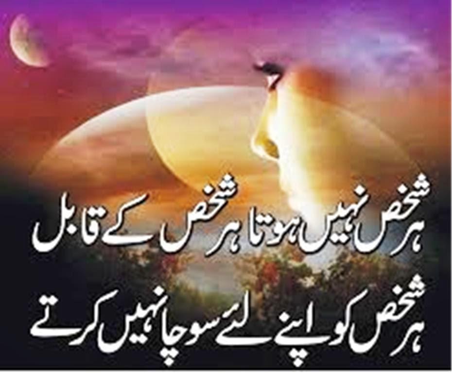 Sad Ghazals Best Ghazals Best Sad Urdu