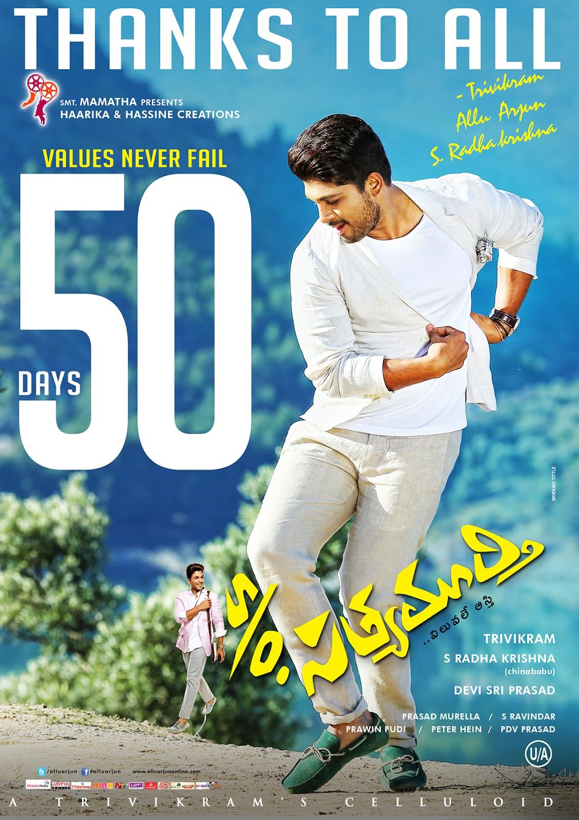 Son of Satyamurthy 50 Days HD Posters  Allu Arjun,  Samantha, Nithya Menon, Sneha,Trivikram