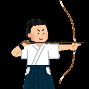 sports_kyudou.png