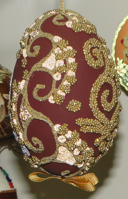Beaded Applique Easter Egg from Pysanka Museum, Ukraine