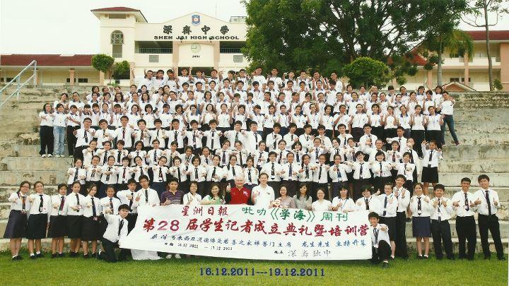 28屆學海學記培訓營