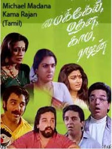 Michael Madana Kamarajan (1991) - Tamil Movie