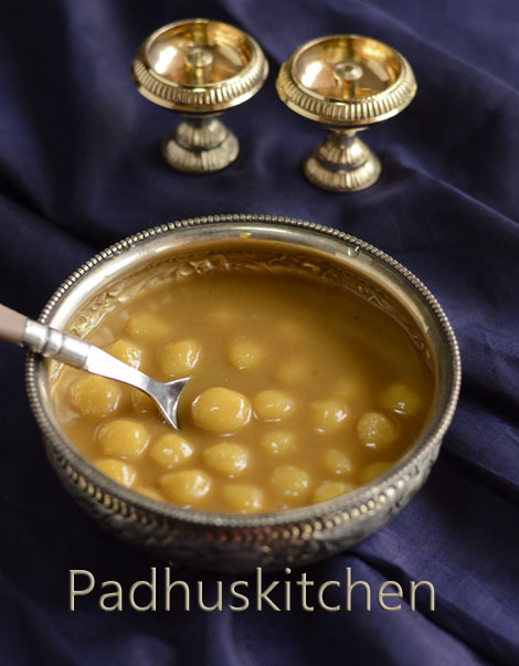 Pal kozhukattai recipe chettinad pal kolukattai easy kozhukattai pal kozhukattai recipe chettinad pal kolukattai easy kozhukattai recipes padhuskitchen forumfinder Gallery