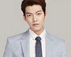 Biodata Kim Woo Bin Pemeran Park Heung Soo