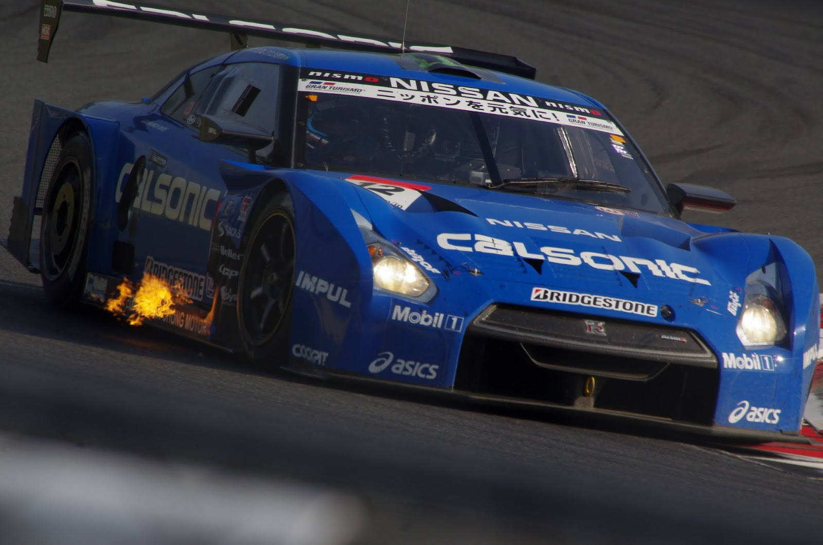 All Racing Cars Are Beautiful Calsonic Impul Gt R