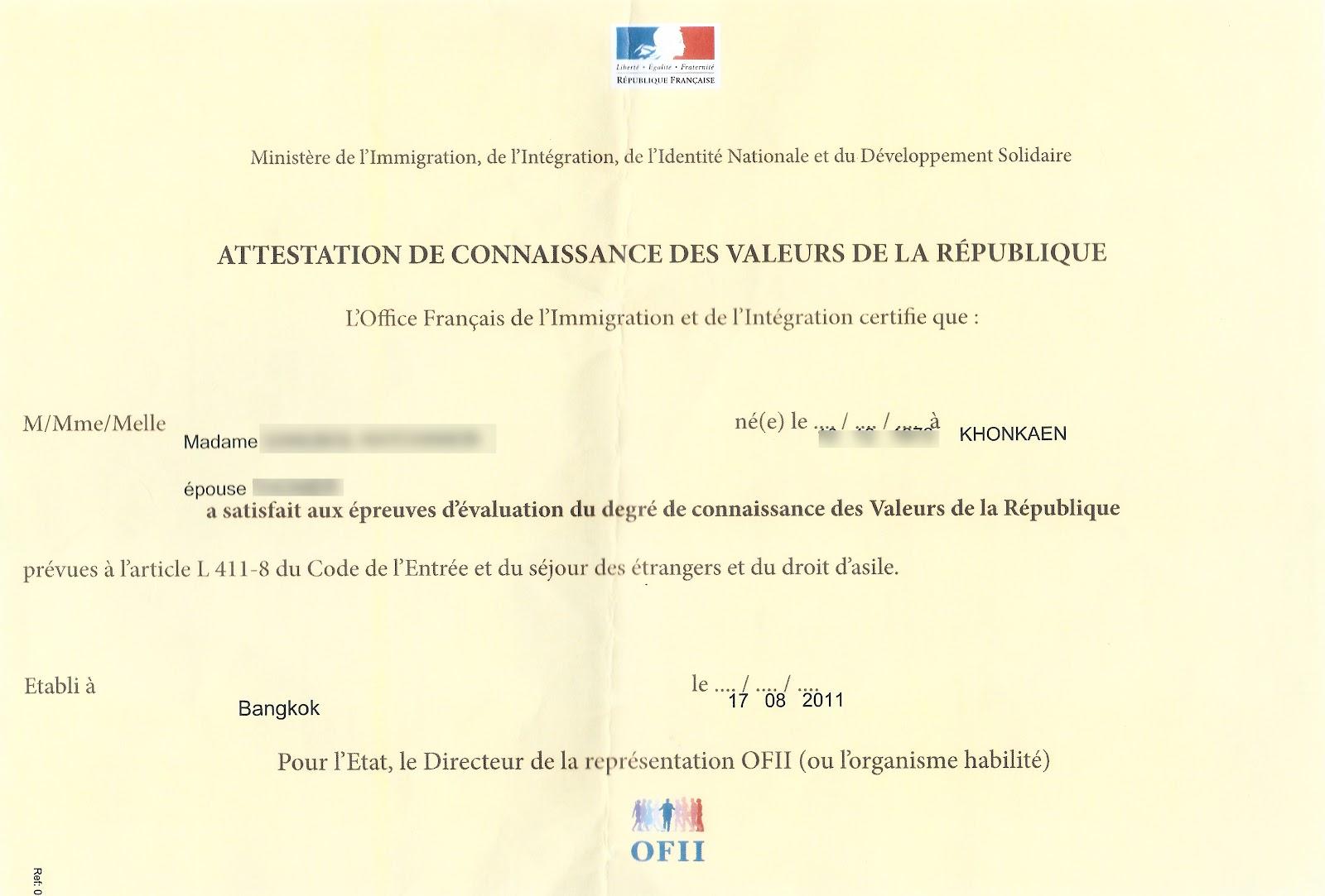 Www Caf Fr Mon Compte Attestation De Droits