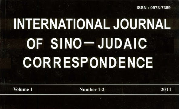Journal of Sino-Judaic Correspondence