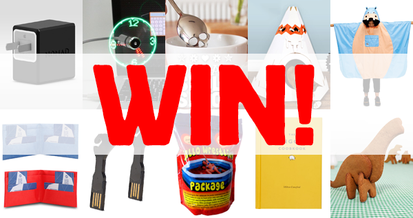 Christmas Giveaway competition 2014!