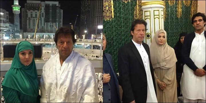 Imran Khan & Reham Khan Umrah Pictures