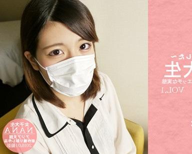 Watch-0616 Nana Mizuki