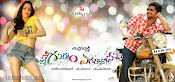 Emo Gurram Egaravachu Movie Wallpapers-thumbnail-8