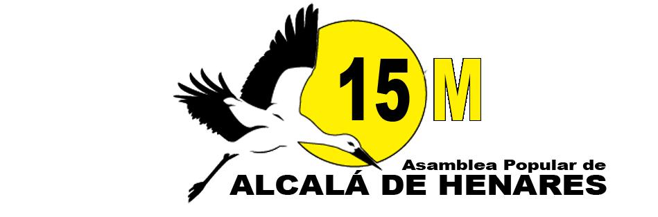 Acampada Alcalá de Henares