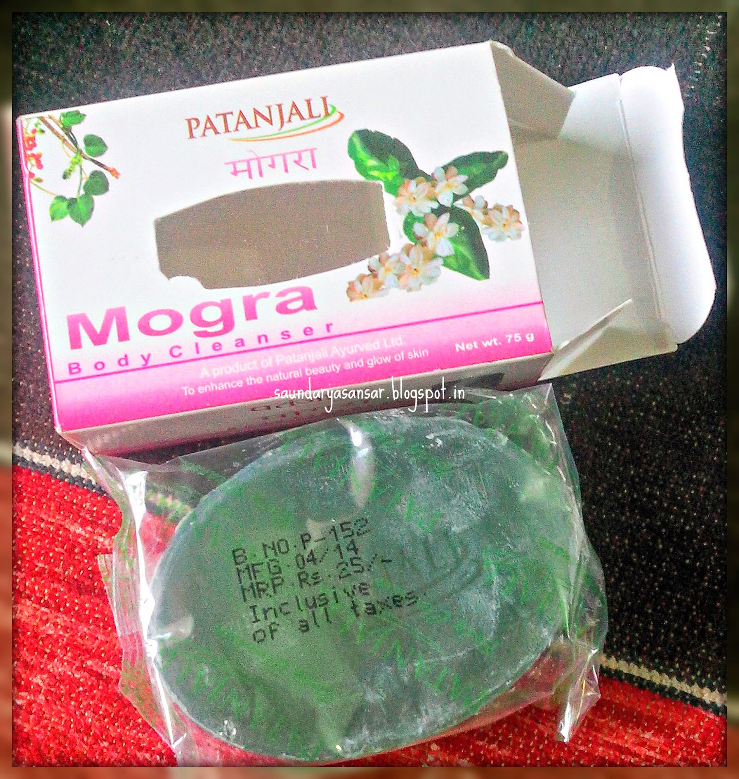 Patanjali Mogra Body Cleanser Review