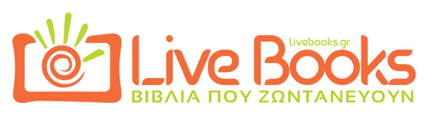 Εκδόσεις LiveBooks