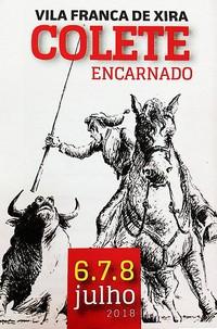 Vila Franca de Xira- Colete Encarnado 2018