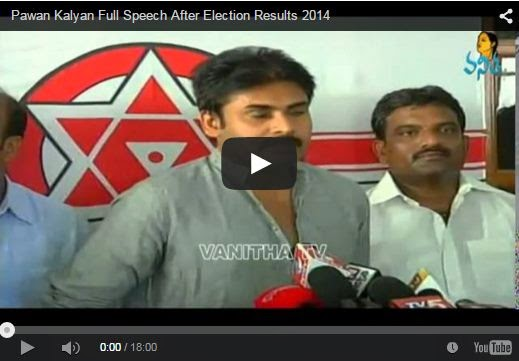 Pawan Kalyan Full Speech After Election Results