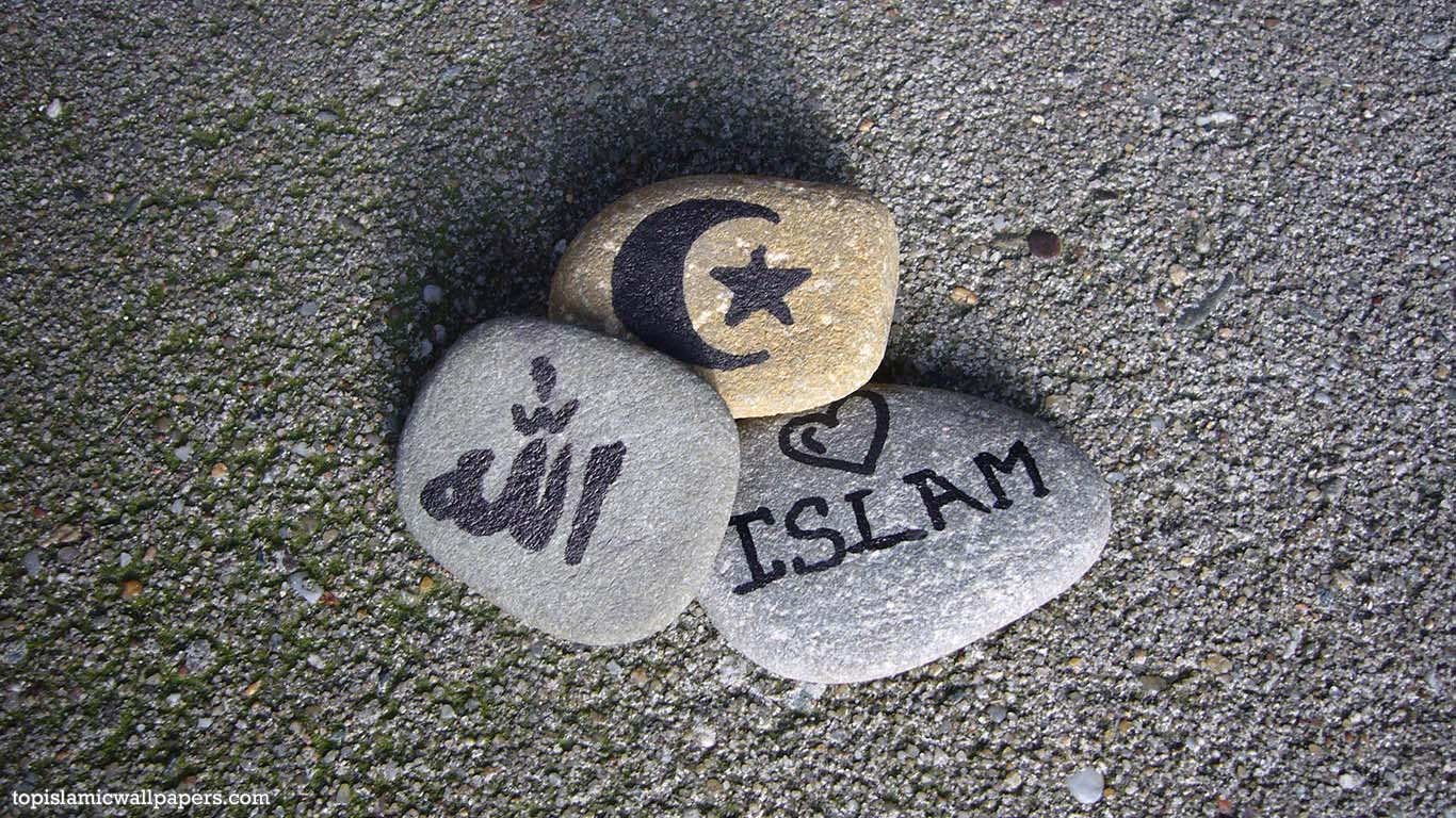 Allah Name HD Wallpapers