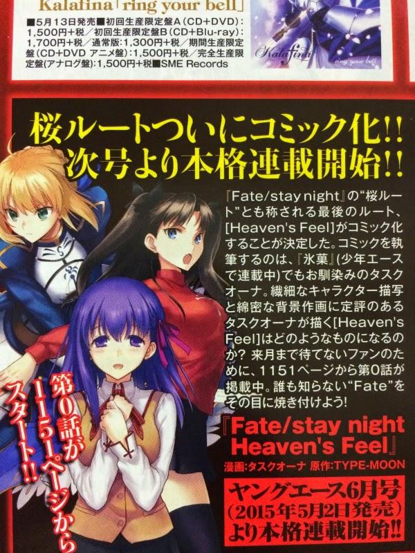 Fate/Stay Night Heaven's Feel akan mendapatkan manga