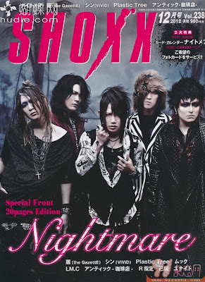 December issue 2012 SHOXX (Shox) December Nightmare Nightmare [Cover &] (jrock) japanese visual kei and style magazine scan s