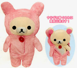 INSTOCK 2007 Rare BIG Size LE Japan Rilakkuma Store Only Korilakkuma Plush (CLICK PHOTO TO SEE)