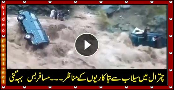 Massive Flood in Chitral Float the Passenger Bus