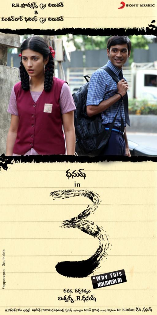 Download Uthamaputhiran 2010 Tamil movie mp3 songs