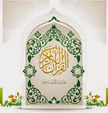 """Mushaf Al Quran - """"Ayat"""""""