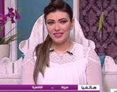 برنامج  ست الحسن - مع شريهان أبو الحسن حلقة الأربعاء 22-4-2015