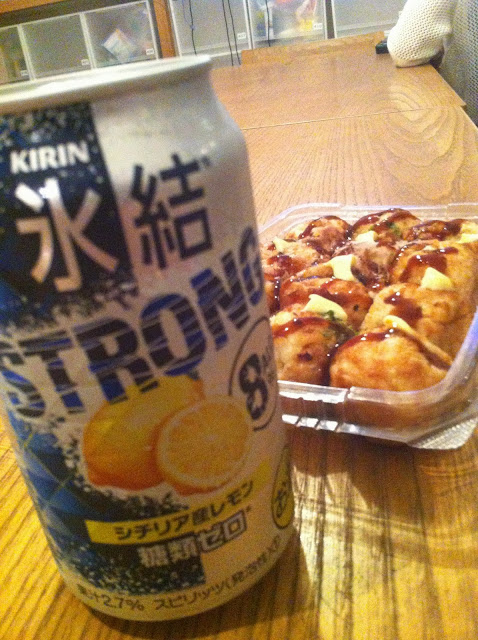 Kirin Strong Lemon and Takoyaki