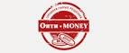 Займы в Опти-Money