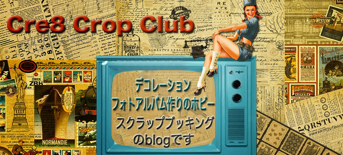 Cre8 Crop Club