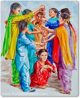 bhanda bhandaria