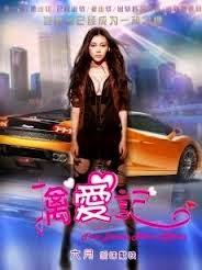 Phim tâm lý 18+ Vietsub Nhật Ký Ngoại Tình 2012 Pull HD