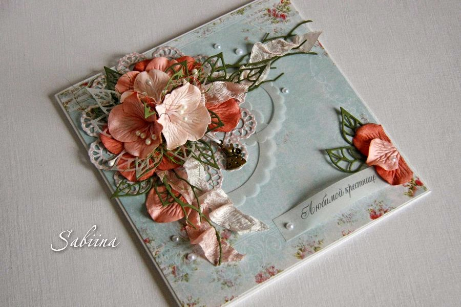 Открытка своими руками, открытка ручной работы, открытка, ручная работа, подарки, сувениры, к празднику