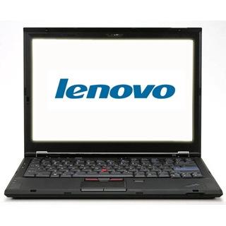 Harga Laptop Lenovo Terbaru 2012