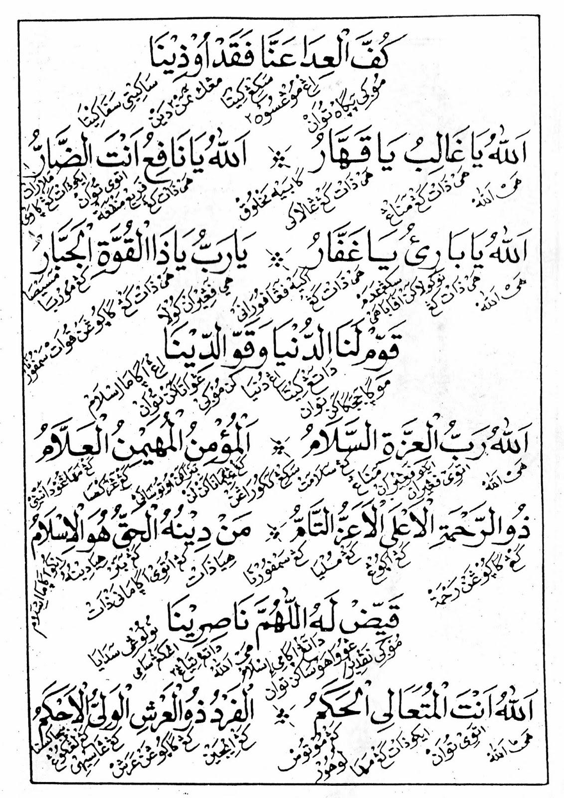 ... asmaul husna pp putri bagi yang ingin versi mp3 qosidah asmaul husna