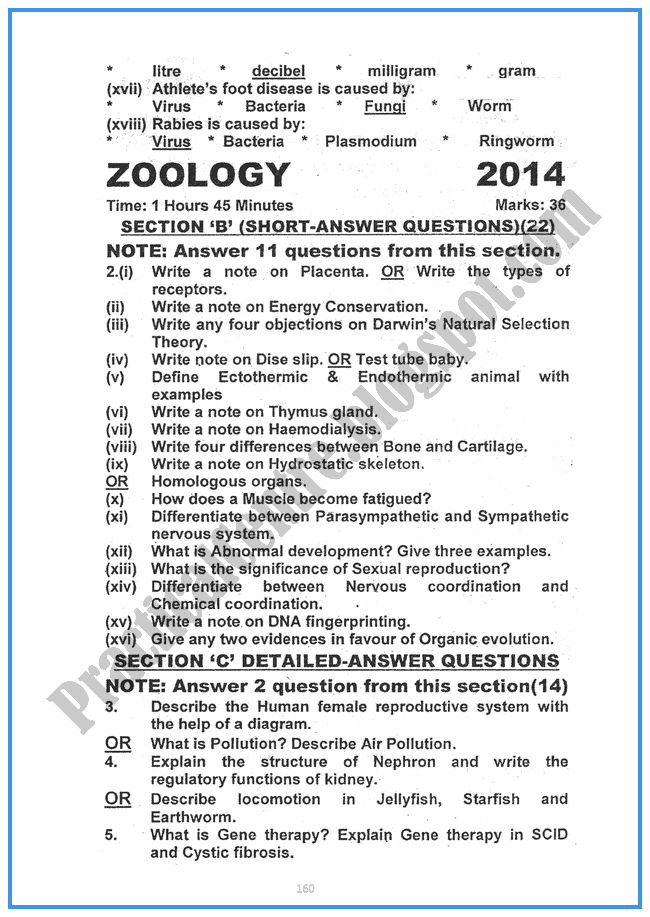 Zoology-2014-Five-year-paper-class-XII