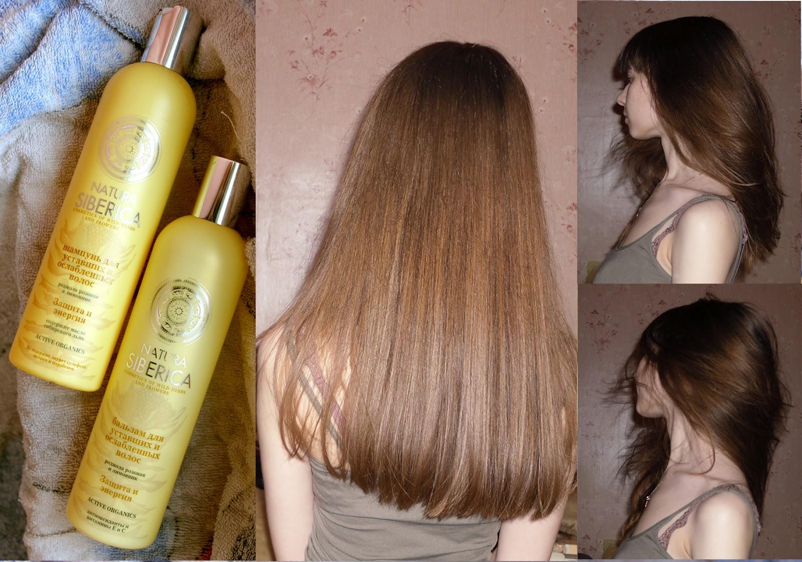 Средство от влажности для волос