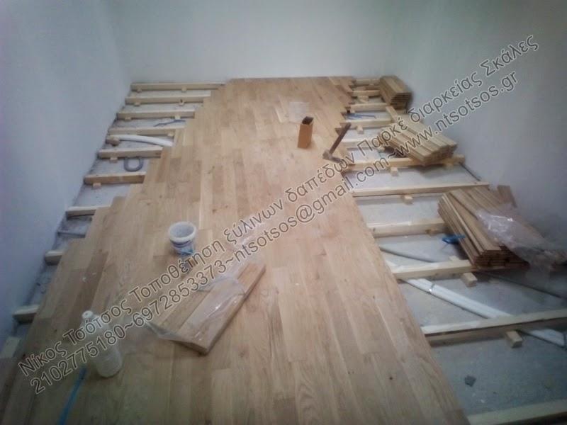 Τοποθέτηση μασίφ ξύλινου πατώματος πάνω σε καδρόνια
