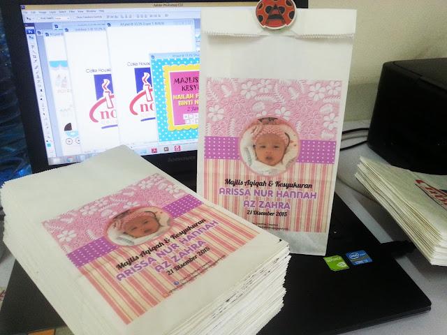 custom made paper bag,