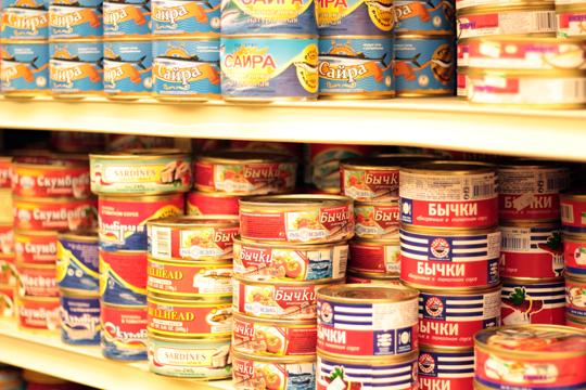 kiev market spokane