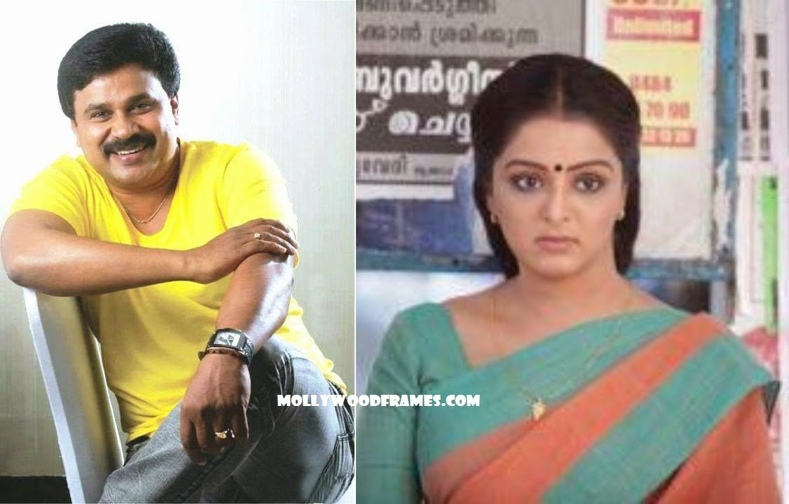 Dileep and Manju Warrier have filed joint divorce petition with mutual consent