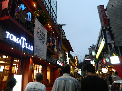Itaewon, Foreign food street