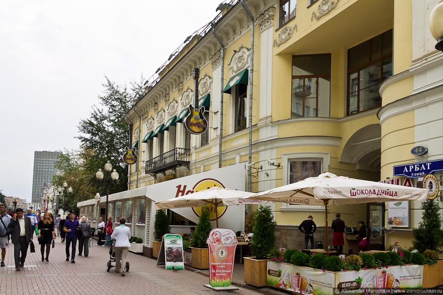 Главный дом городской усадьбы Р. Тургенева